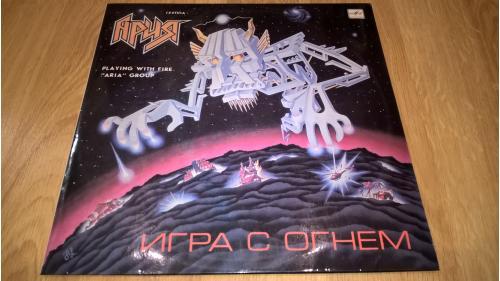 Ария (Игра С Огнем) 1989. (LP). 12. Vinyl. Пластинка. Ламинат. ЕХ+/ЕХ+