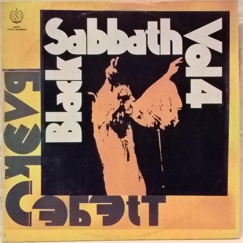Black Sabbath  (Black Sabbath Vol. 4) 1972. (LP). 12. Vinyl. Пластинка. SNC Records.