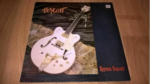 Boycott (Boycott) 1987. (LP). 12. Vinyl. Пластинка. Латвия. ЕХ+/ЕХ+