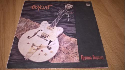 Boycott (Boycott) 1987. (LP). 12. Vinyl. Пластинка. Ленинград. ЕХ+/ЕХ+