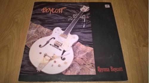 Boycott (Boycott) 1987. (LP). 12. Vinyl. Пластинка. Ленинград. NM/EX+