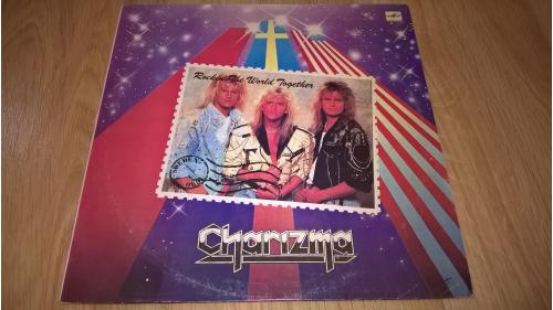 Charizma (Rockin' The World Together) 1985-90. (LP). 12. Vinyl. Пластинка. Латвия. ЕХ+/ЕХ+
