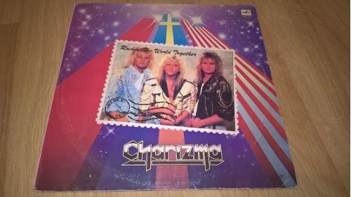 Charizma (Rockin' The World Together) 1985-90. (LP). 12. Vinyl. Пластинка. Латвия. ЕХ/ЕХ