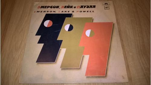 Emerson, Lake & Powell (Emerson, Lake & Powell) 1986. (LP). 12. Vinyl. Пластинка. EX+/EX+