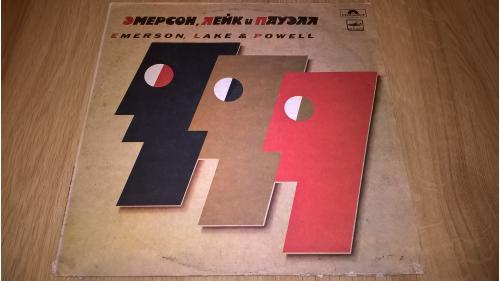 Emerson, Lake & Powell (Emerson, Lake & Powell) 1986. (LP). 12. Vinyl. Пластинка. Ленинград