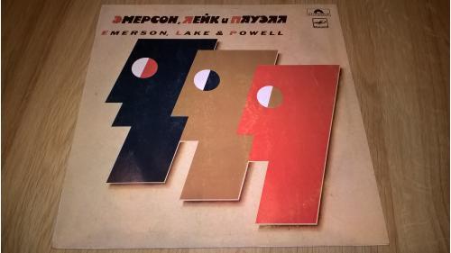 Emerson, Lake & Powell (Emerson, Lake & Powell) 1986. (LP). 12. Vinyl. Пластинка. NM/ЕХ+