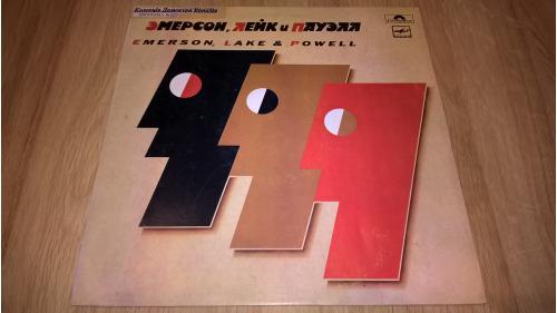Emerson, Lake & Powell (Emerson, Lake & Powell) 1986. (LP). 12. Vinyl. Пластинка.