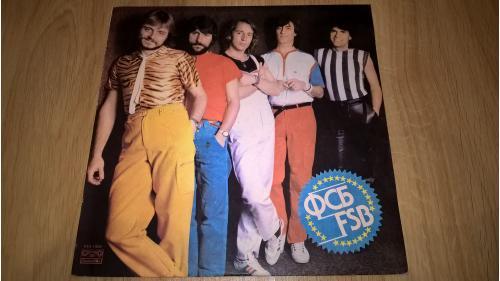 FSB /ФСБ (IV) 1984. (LP). 12. Vinyl. Пластинка. Balkanton. EX+/EX+