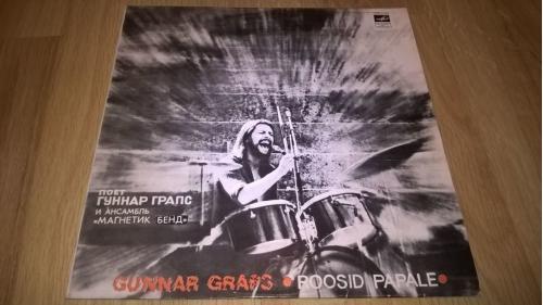Gunnar Graps Ja Magnetic Band (Roosid Papale) 1981. (LP). 12. Vinyl. Пластинка. Латвия. NM/EX+.