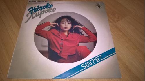 Hiroko / Хироко (Hiroko) 1990. (LP). 12. Vinyl. Пластинка. Латвия. NM/EX+