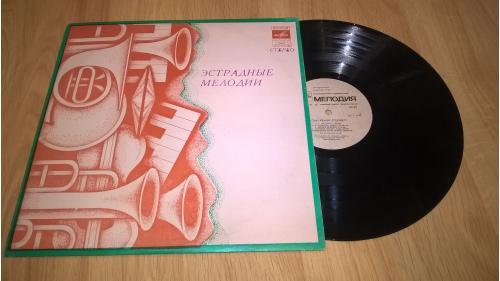 Kenny Rogers (Поет Кенни Роджерс) 1976. (LP). 12. Vinyl. Пластинка. Латвия.