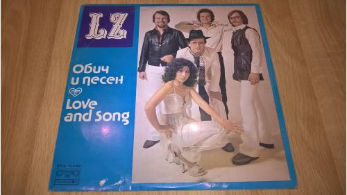 LZ (Love Song / Обич И Песен) 1980. (LP). 12. Vinyl. Пластинка. Bulgaria. NM/EX+