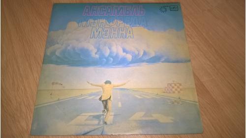 Manfred Mann's Earth Band (Watch) 1978. (LP). 12. Vinyl. Пластинка.