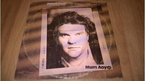 Meat Loaf (Blind Before I Stop) 1986. (LP). 12. Vinyl. Пластинка.