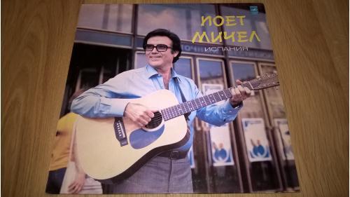 Miguel Samper Peiro / Мичел (Поет Мичел) 1982. (LP). 12. Vinyl. Пластинка. NM/EX+