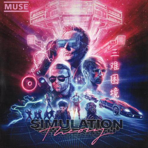 Muse (Simulation Theory) 2018. (LP). 12. Vinyl. Пластинка. S/S. Europe.