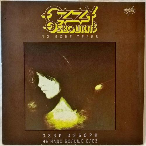 Ozzy Osbourne EX Black Sabbath - No More Tears - 1991. (LP). 12. Vinyl. Пластинка. Russia.