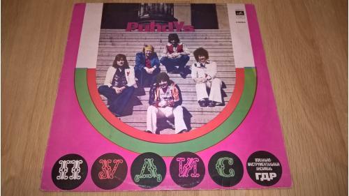Puhdys (Пудис) 1977. (LP). 12. Vinyl. Пластинка. Латвия.