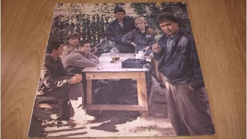 Шансон. Анатолий Полотно и Лоц-Мэн (В Моих Песнях-Наша Жизнь!) 1991. (LP). 12. Vinyl. Пластинка. SNC