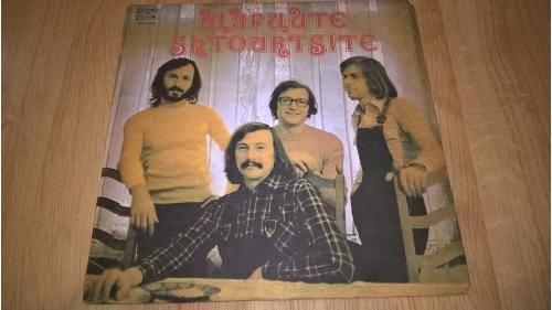 Shtourtsite (Щурците) 1978. (LP). 12. Vinyl. Пластинка. Bulgaria. NM/EX+