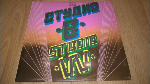 Studio W (Студио В) 1981. (LP). 12. Vinyl. Пластинка. Ламинат. Bulgaria. NM/EX+