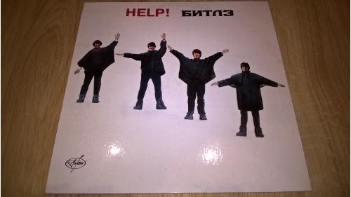The Beatles (Help!) 1965. (LP). 12. Vinyl. Пластинка. Antrop. Ламинат. NM/EX+