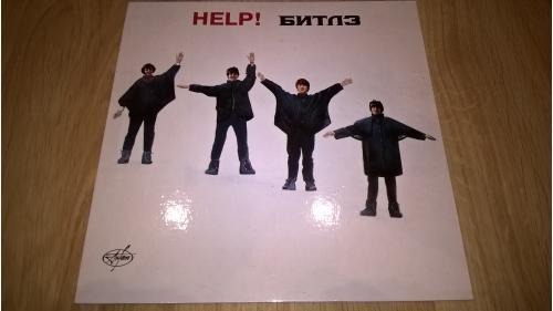 The Beatles (Help!) 1965. (LP). 12. Vinyl. Пластинка. Antrop. Ламинат. Новая. M/M