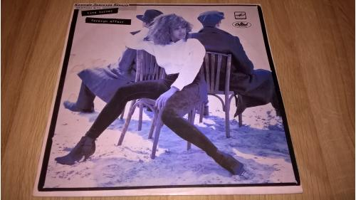 Tina Turner (Foreigh Affair) 1989. (LP). 12. Vinyl. Пластинка.