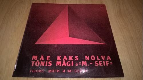 Tonis Magi & M.-Self / Тынис Мяги и М.-Селф (Mae Kaks Nolva) 1982. (LP). 12. Vinyl. Пластинка. Латви