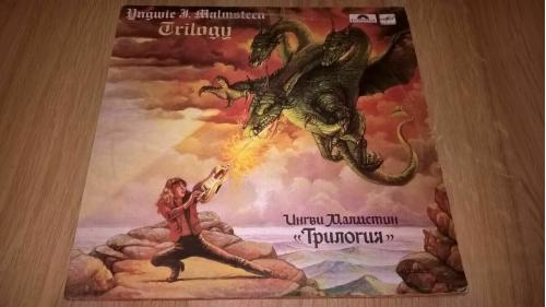 Ungwie A. Malmsteen (Trilogy) 1986. (LP). 12. Vinyl. Пластинка. ЕХ+/ЕХ+