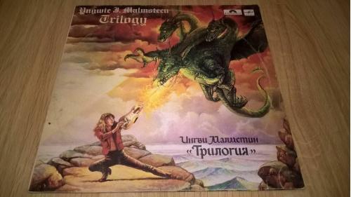 Ungwie A. Malmsteen (Trilogy) 1986. (LP). 12. Vinyl. Пластинка. Латвия. ЕХ+/ЕХ+