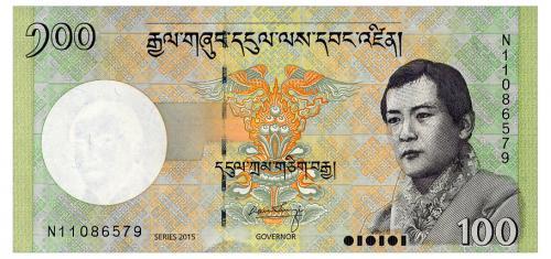 БУТАН 32c BHUTAN 100 NGULTRUM 2015 Unc