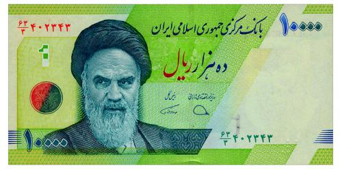 ИРАН 159 IRAN 10000 RIALS ND(2019) Unc