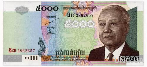 КАМБОДЖА 55d CAMBODIA 5000 RIELS 2007 Unc