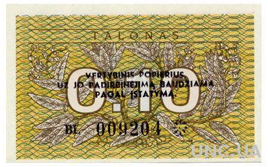 ЛИТВА 29b LITHUANIA С ТЕКСТОМ 0.10 TALONAS 1991 Unc
