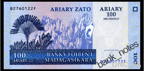 МАДАГАСКАР 86b MADAGASCAR 100 ARIARY 2004 Unc