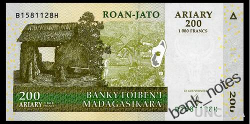 МАДАГАСКАР 87b MADAGASCAR 200 ARIARY 2004 Unc