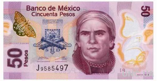 МЕКСИКА 123Ab MEXICO SERIES B 50 PESOS 2012 Unc