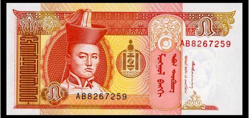 МОНГОЛИЯ 53 MONGOLIA 5 TUGRIK ND(1993) Unc