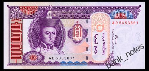 МОНГОЛИЯ 65a MONGOLIA 100 TUGRIK 2000 Unc