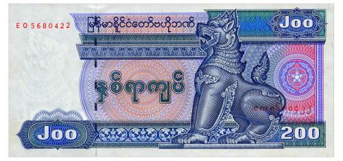 МЬЯНМА 75b MYANMAR 200 KYATS ND(1998) Unc