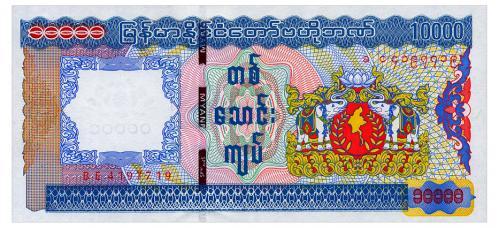 МЬЯНМА 82 MYANMAR 10000 KYATS ND(2012) Unc