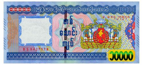 МЬЯНМА 84 MYANMAR 10000 KYATS ND(2015) Unc