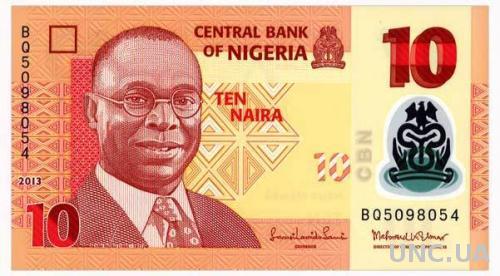 НИГЕРИЯ 39 NIGERIA 10 NAIRA 2013 Unc