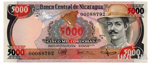 НИКАРАГУА 146 NICARAGUA 5000 CORDOBAS 1985 Unc
