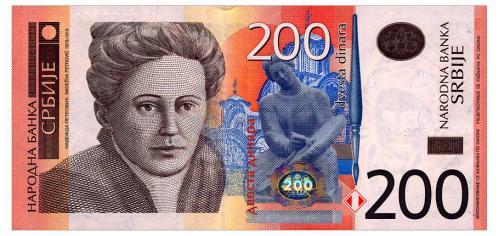 СЕРБИЯ 58a SERBIA 200 DINARS 2011 Unc
