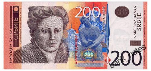 СЕРБИЯ 58b SERBIA 200 DINARS 2013 Unc