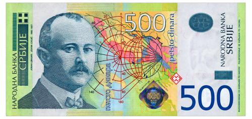 СЕРБИЯ 59a SERBIA 500 DINARS 2011 Unc
