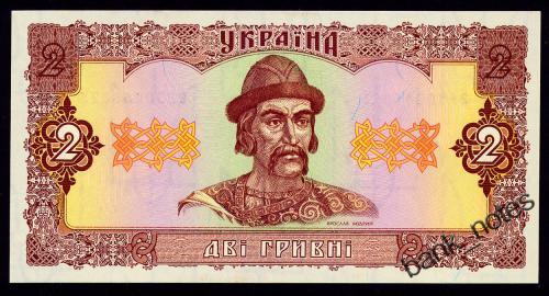 УКРАИНА 104a UKRAINE ГЕТЬМАН 2 HRYVNI 1992 Unc
