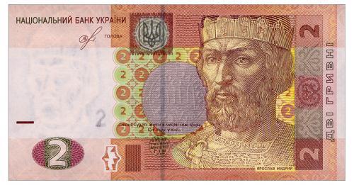УКРАИНА 2 ГРИВНИ 2018 СМОЛИЙ Unc